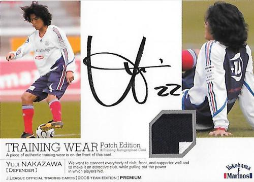 2006TEP_Marinos_TWP1_Nakazawa_Yuji_TrainingWear_Patch_blue.jpg