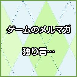 楽天ブログトップ1.jpg