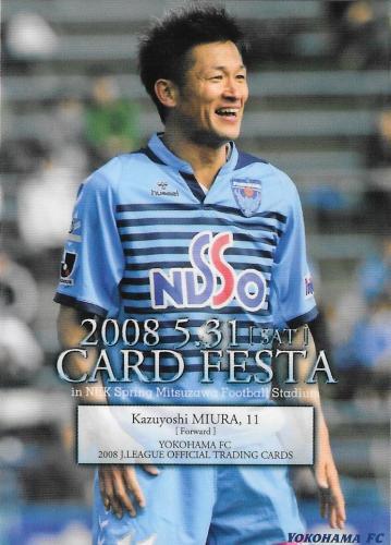 2008TE_YokohamaFC_YFPR1_Miura_Kazuyoshi_Promo.jpg