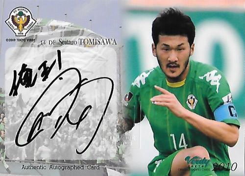 2010Verdy_Official_SG8_Tomisawa_Seitaro_Auto_oreoh!.jpg
