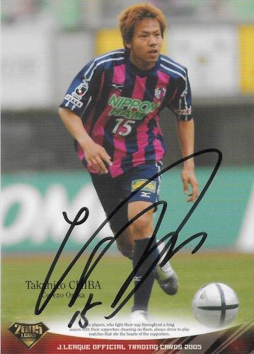 2005J.cards_161_Chiba_Takahito_BBM_EventAuto.jpg