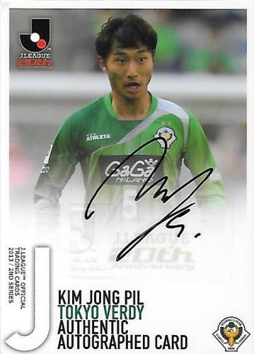 2013J.cards2nd_SG266_Kim_Jong_Pil_Auto.jpg