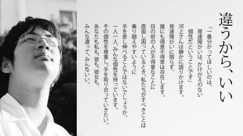 光 江津広報誌.jpg