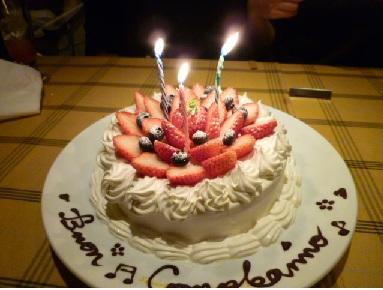 誕生日ケーキ1,5.jpg