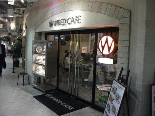 C:\fakepath\120924WIRED CAFE.jpg
