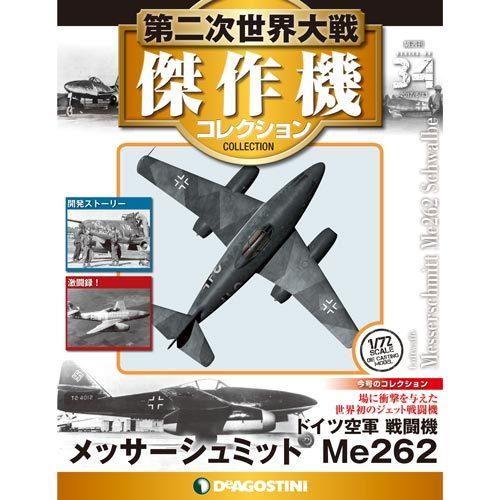 issue_34_1.jpg