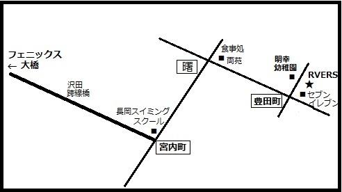 リバースへの地図フェニックス大橋経由.jpg
