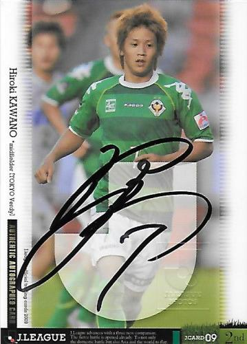 2009J.cards2nd_SG286_Kawano_Hiroki_Auto.jpg