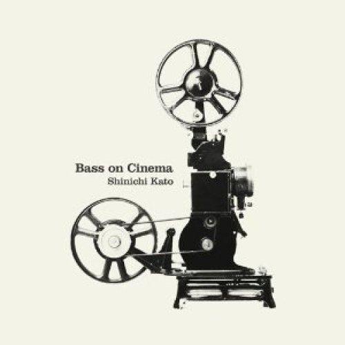 bass on cine