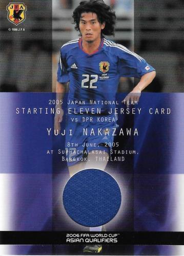 2005JapanNationalTeamSET_JC4_Nakazawa_Yuji_Jersey.jpg