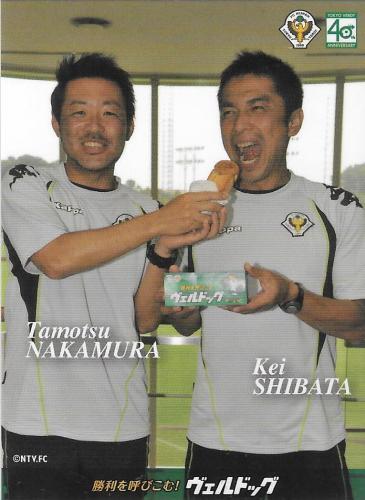 2009Verdog_Nakamura_Tamotsu&Shibata_Kei.jpg