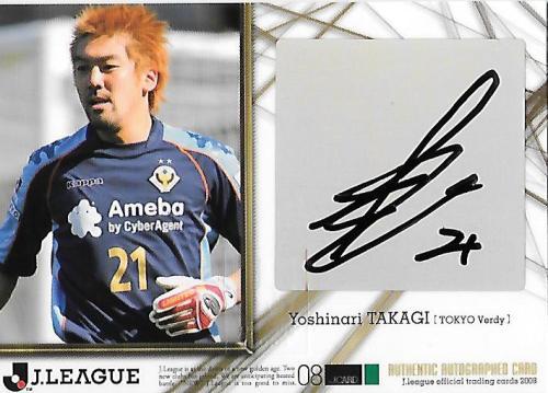 2008J.cards_SG60_Takagi_Yoshinari_Auto.jpg