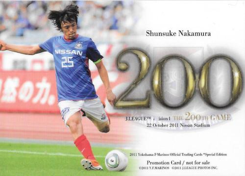 2011MarinosSE_YMPR2_Nakamura_Shunsuke_Promo.jpg