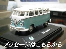 P2210142b.JPG