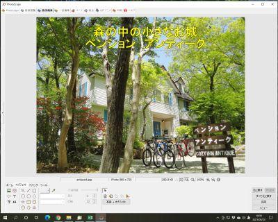 210523photoscape.jpg