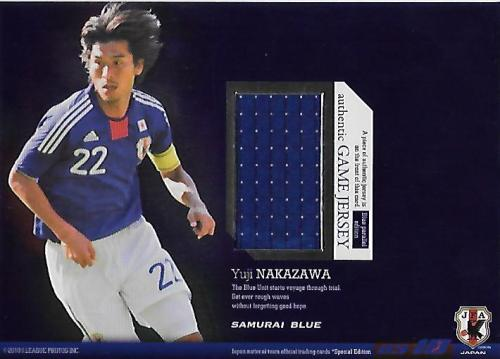 2009-2010JapanNationalTeamSE_JC2_Nakazawa_Jersey_Blue.jpg