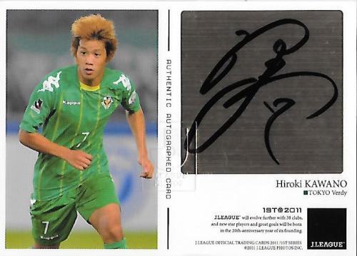 2011J.cards1st_SG127_Kawano_Hiroki_Auto.jpg