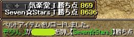 RedStone 15.06.21[01]まさかのw.jpg