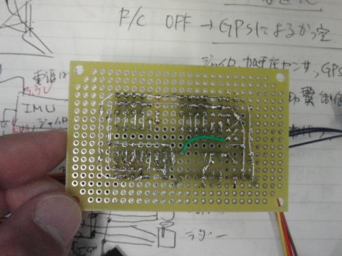 CIMG5586.JPG