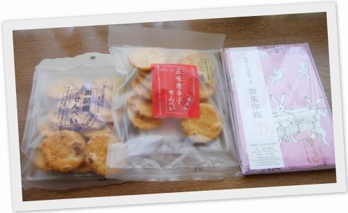 2021-06-09シネマ歌舞伎2.jpg