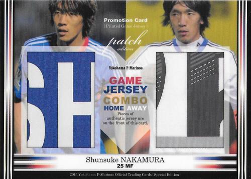 2013MarinosSE_PR1_Nakamura_Shunsuke_Promo.jpg