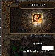 RedStone 15.03.22[03]2回目.jpg