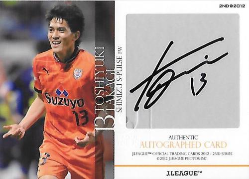 2012J.cards2nd_SG246_Takagi_Toshiyuki_Auto.jpg