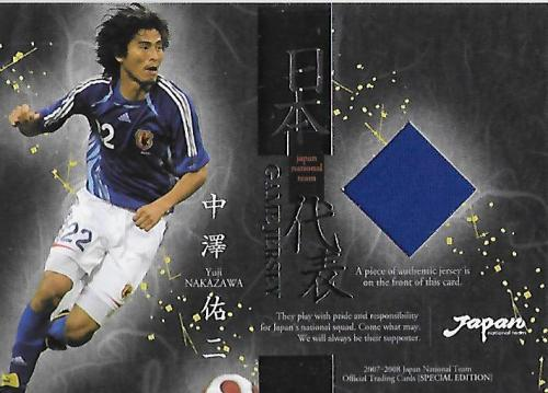 2007-2008JapanNationalTeamSE_JC2_Nakazawa_Yuji_Jersey.jpg