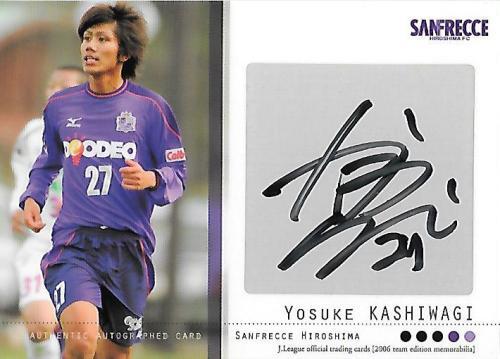 2006TE_Sanfrecce_SG23_Kashiwagi_Yosuke_Auto.jpg