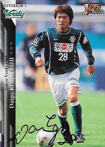 2002J.cardsS2_Kobayashi_Daido_Auto.jpg