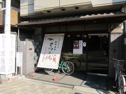 IMG_7349-1.JPG
