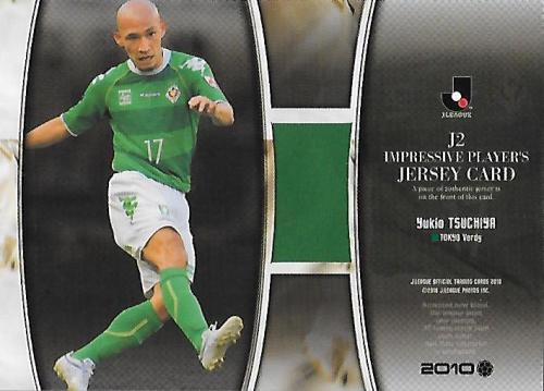 2010J.cards_JC25_Tsuchiya_Yukio_Jersey_green.jpg