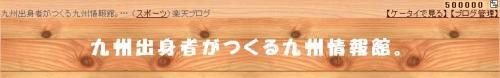 20120612_500000_2.JPG