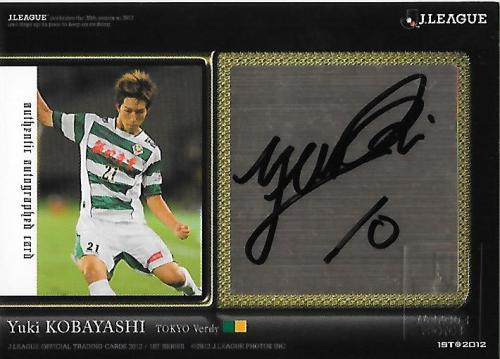 2012J.cards1st_SG129_Kobayashi_Yuki_Auto.jpg