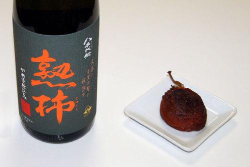 熟柿1.jpg