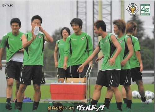 2009Verdog_Training_scene3.jpg