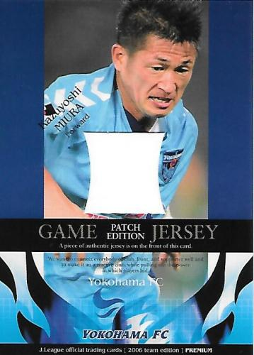2006TEP_YokohamaFC_JP3_Miura_Kazuyoshi_Patch.jpg