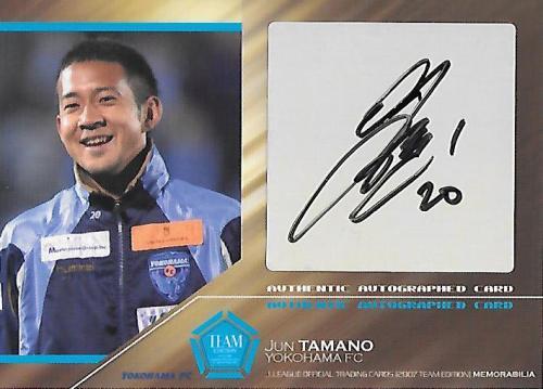 2007TE_YokohamaFC_SG17_Tamano_Jun_Auto.jpg