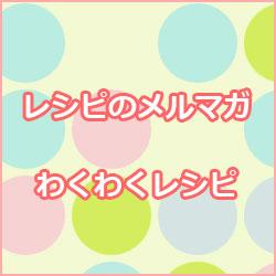 楽天ブログトップ2.jpg