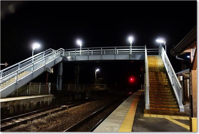 91跨線橋