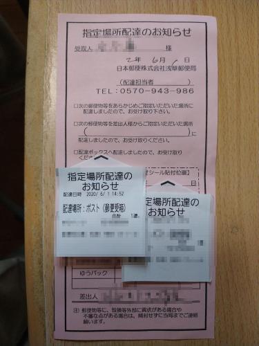 200601-152459.jpg
