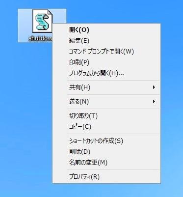 scriptpin001.jpg