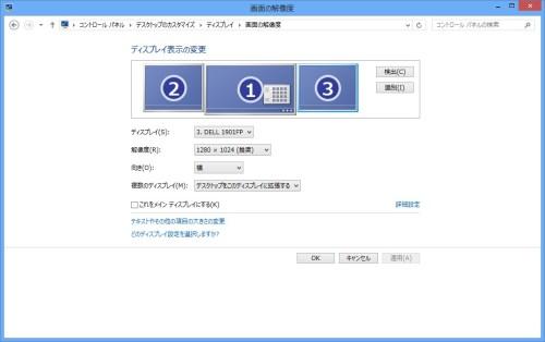 igp003.jpg