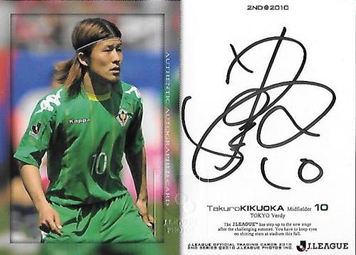 2010J.cards2nd_SG256_Kikuoka_Takuro_Auto.jpg