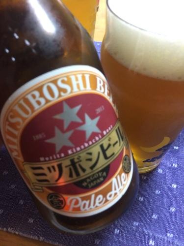 ミツボシビール ペールエール.JPG