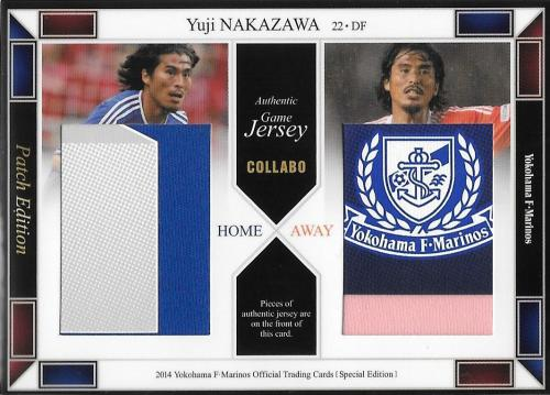 2014MarinosSE_CJP2_Nakazawa_Yuji_CollaboJersey_Patch.jpg