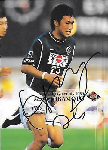 2003J.cards_Hiramoto_Kazuki_Auto.jpg