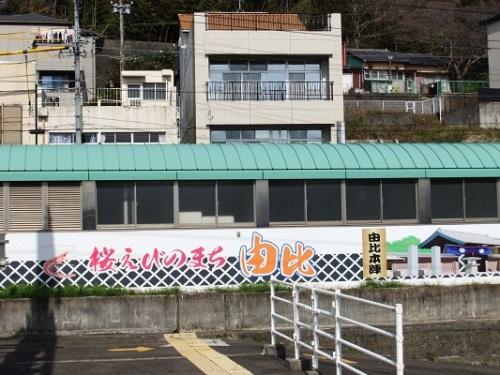 由比駅からのホームから20120320.JPG
