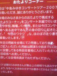 3-2007.jpg