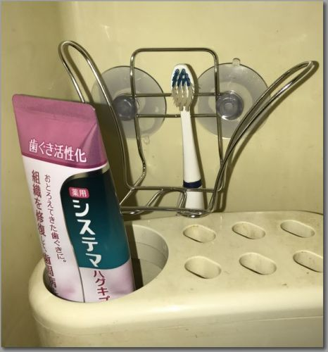 歯ブラシ立て.jpg